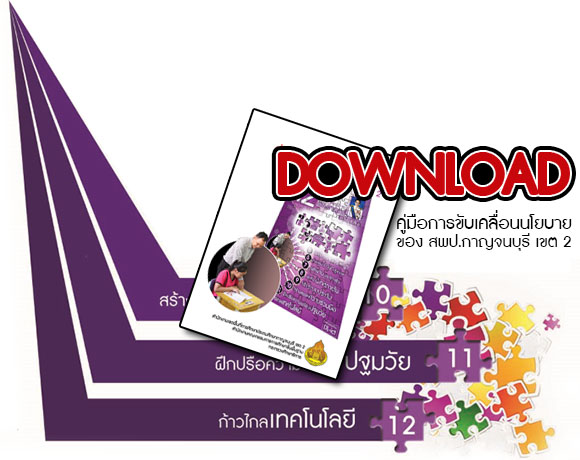 download_all