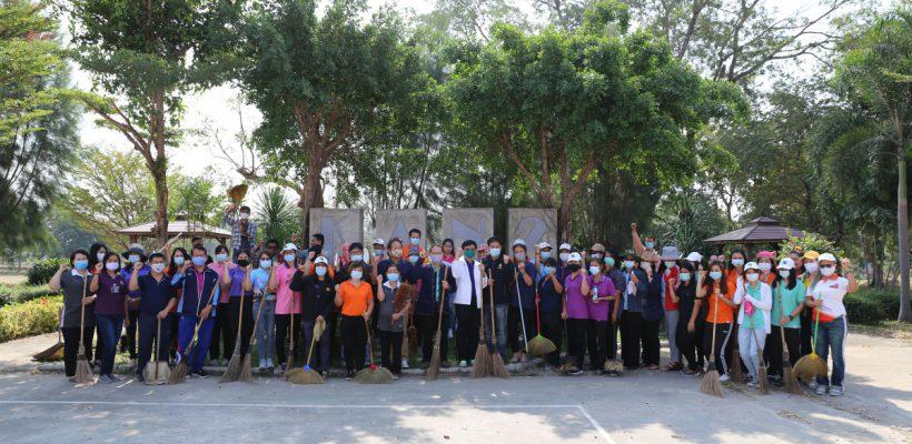 สพป.กาญจนบุรี เขต 2 จัดกิจกรรม 5ส. Big Cleaning Day