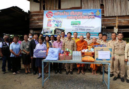 สพป.กาญจนบุรี เขต 2 มอบบ้านหลังที่ 2 (เด็กหญิงอุษณียาภรณ์ ภู่ระหงษ์) โครงการ สร้างบ้าน เติมบุญ กองทุนวันละบาท