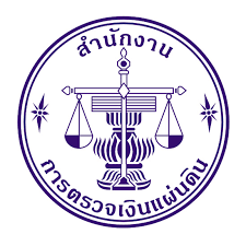 ข้อสังเกตจากการตรวจสอบรายงานการเงิน สำหรับปีสิ้นสุด วันที่ 30 กันยายน 2562