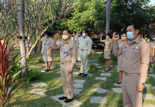 """วันจันทร์ที่ 15 กุมภาพันธ์ 2564 กิจกรรม เขตสุจริตเช้าวันจันทร์ """"สพป.กาญจนบุรี เขต 2 ไม่ทนต่อการทุจริต"""""""
