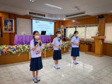โรงเรียนวัดพระแท่นดงรัง ได้รับการประเมินโรงเรียนส่งเสริมสุขภาพ