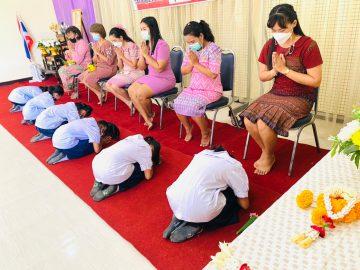 โรงเรียนบ้านบ่อหว้า จัดกิจกรรมวันครู ประจำปีการศึกษา 2564