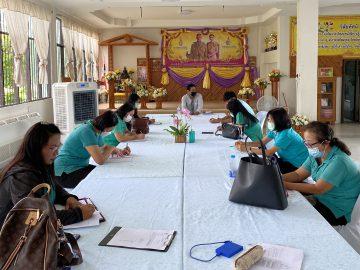 โรงเรียนบ้านดอนมะขาม จัดการประชุมคณะครูเพื่อเตรียมความพร้อมการจัดการเรียนการสอนในช่วงสถานการณ์โควิด-19 (Covid-19)