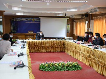 ประชุมคณะกรรมการบริหารอัตรากำลังผู้ปฏิบัติงานให้ราชการ ตำแหน่งธุรการโรงเรียน