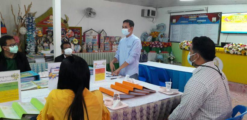 โรงเรียนบ้านเขากรวด ต้อนรับคณะครูโรงเรียนบ้านชายธูปและโรงเรียนบ้านดอนเขว้า ศึกษาดูงาน