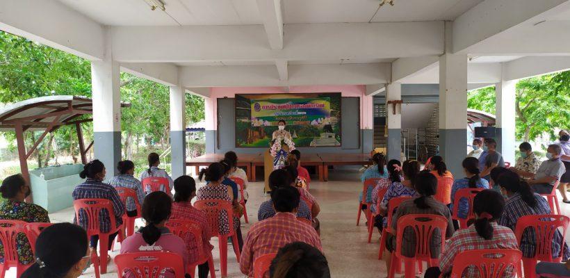 โรงเรียนบ้านตลุงใต้จัดการประชุมผู้ปกครองประจำปี 1/2564