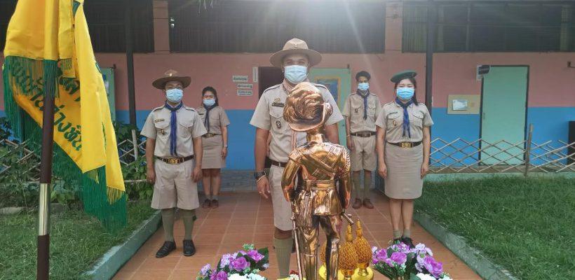 กิจกรรม เนื่องในวันคล้ายวันสถาปนาคณะลูกเสือแห่งชาติ ครบ 110 ปี วันที่ 1 กรกฎาคม 2564 ของโรงเรียนบ้านอ่างหิน
