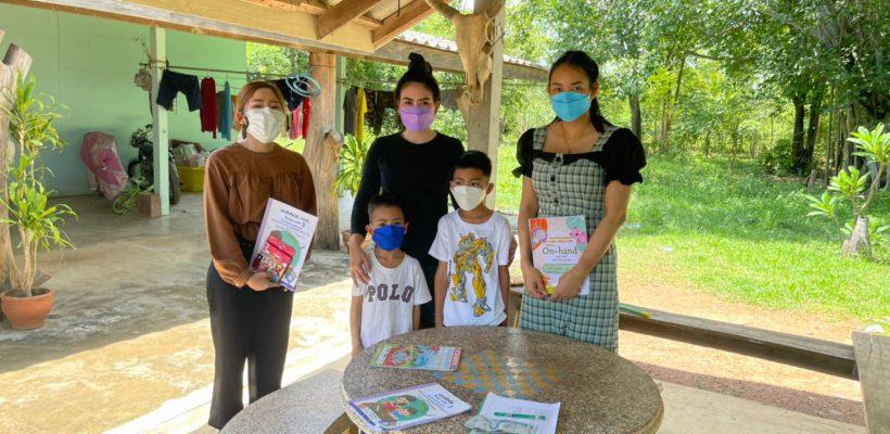 เยี่ยมบ้านนักเรียน ในช่วงสถานการณ์การแพร่ระบาดของโรคติดเชื้อไวรัสโคโรนา ๒๐๑๙ (COVID – ๑๙)